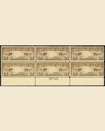 #C8 - 15¢ Map & Mail Planes: Plate Block