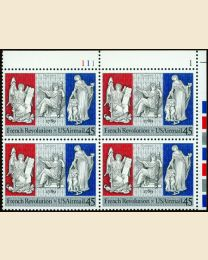 #C120 - 45¢ French Revolution: Plate Block