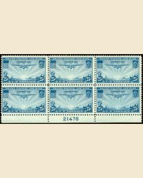 #C20 - 25¢ China Clipper: Plate Block