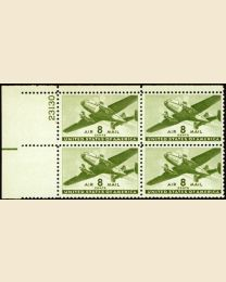 #C26 - 8¢ Transport: Plate Block