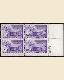 #C42 - 10¢ Post Office: Plate Block