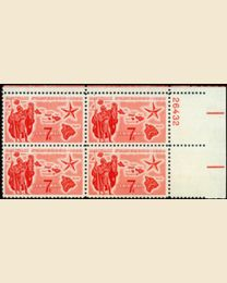 #C55 - 7¢ Hawaii Statehood: Plate Block