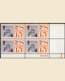#C58 - 15¢ Statue of Liberty: Plate Block