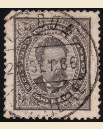 Portugal # 62 - Used, VF