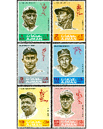 Baseball Dream Team - Ajman