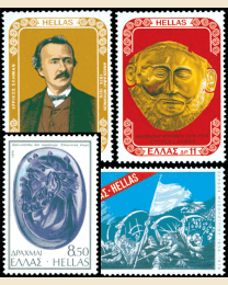1976 Greece Year Set