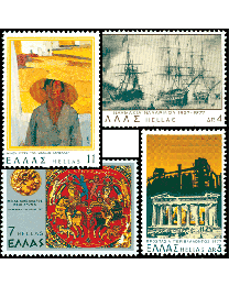 1977 Greece year Set