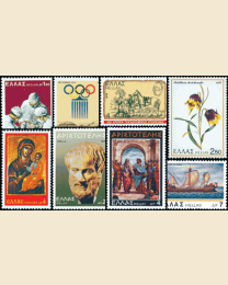1978 Greece year Set