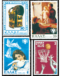 1979 Greece Year Set