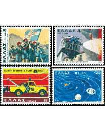 1980 Greece Year Set