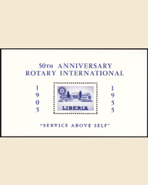 Liberia Rotary Missing Color Error
