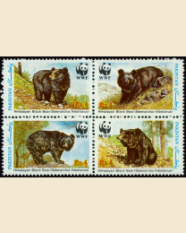 WWF Himalayan Black Bear