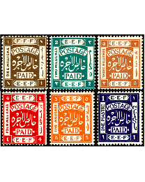 Palestine #4-9  mint set of 6