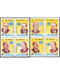 U.N. 50th Anniversary Error Block