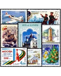 2005 Russia Year
