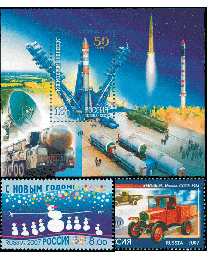 2007 Russia year