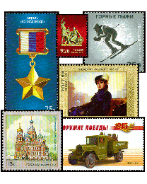 2012 Russia Year