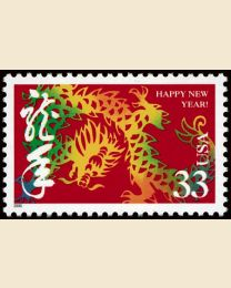 #3370 - 33¢ Year of the Dragon