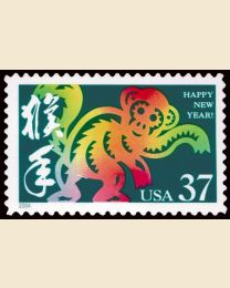 #3832 - 37¢ Year of the Monkey