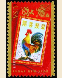 #5154 - (47¢) Year of the Rooster