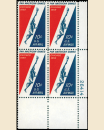 20 US Airmail Plate Blocks