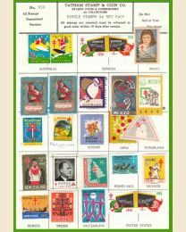 1958 Worldwide Christmas Seals