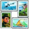 #2000Y - Set of 44 stamps