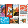 2017 59 Stamps