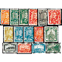 #162-77 King George V Leaf Issue