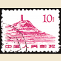 Pagoda Hill, Yan'an
