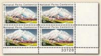 Alaska's Mount McKinley