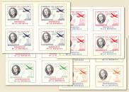 President Roosevelt 1949 Ecuador Airmail Sheets