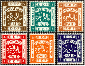 Early Mint Palestine - Only $2