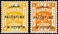1918-1922 Mint Palestine