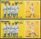 The Pride of the Yankees Unusual 2D Design