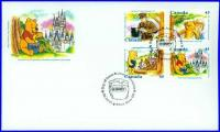 Disney Winnie the Pooh First Day Cover - Only $2.50