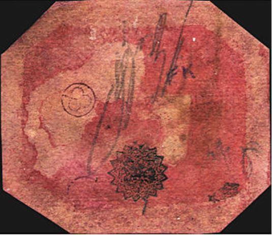 British Guiana 1 cent magenta back